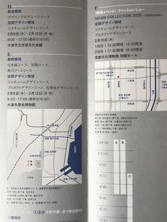 90B9B04A-B5EA-45A0-BACF-BDEDEED79B21.jpeg
